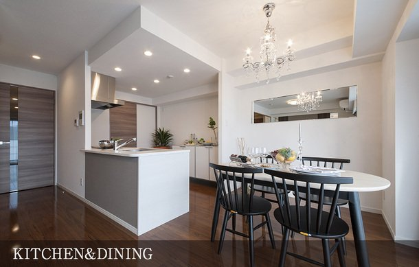KITCHEN&DINING