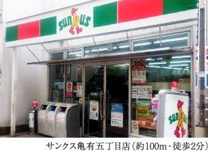 東京都葛飾区亀有5丁目の地図 住所一覧検索 地図 …