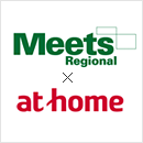 Meets Regional �� at home