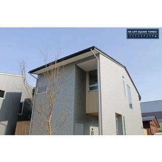 Relife Square Tomizu (戸水分譲)