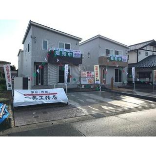 【一条工務店】福井市高木北