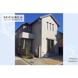 【ダイワハウス】セキュレア目黒柿の木坂 (分譲住宅)