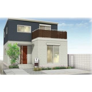 【セキスイハイム】堺市西区鳳中町(新築分譲住宅)