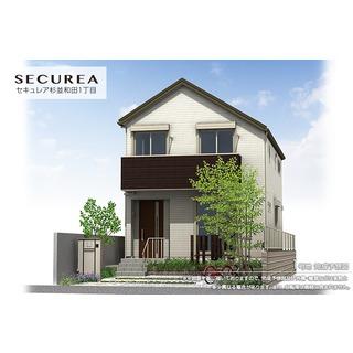 【ダイワハウス】セキュレア杉並和田1丁目 (分譲住宅)