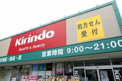 八戸 ノ 里 フィットネス クラブ