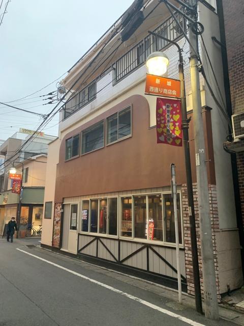 武蔵 小杉 漫画 喫茶 個室