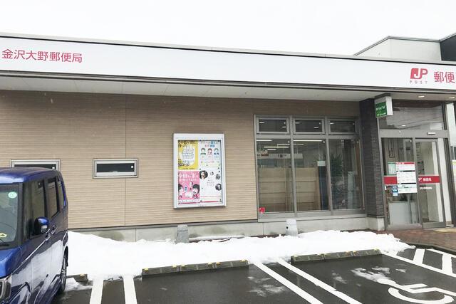 【金沢市】大野町4丁目2号棟/6月完成予定 郵便局