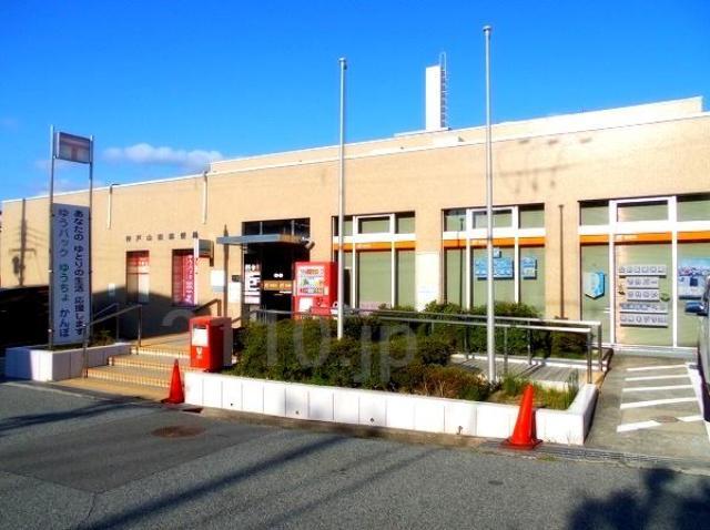 市 病院 松田 北 神戸 区