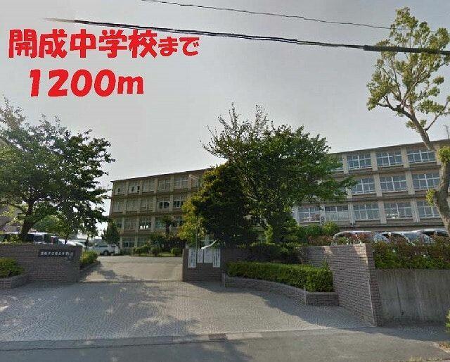 市立 開成 中学校 浜松