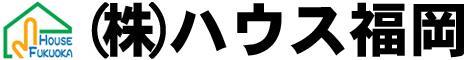 (株)ハウス福岡