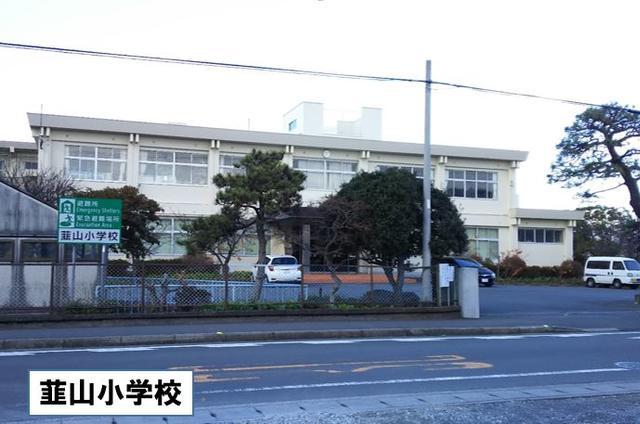 小学校 韮山