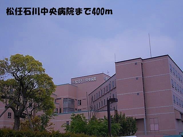 病院 松任 中央