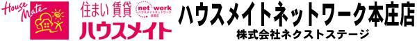 (株)ネクストステージ