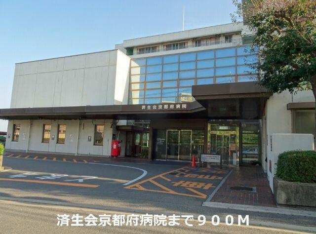 長岡京 済生会