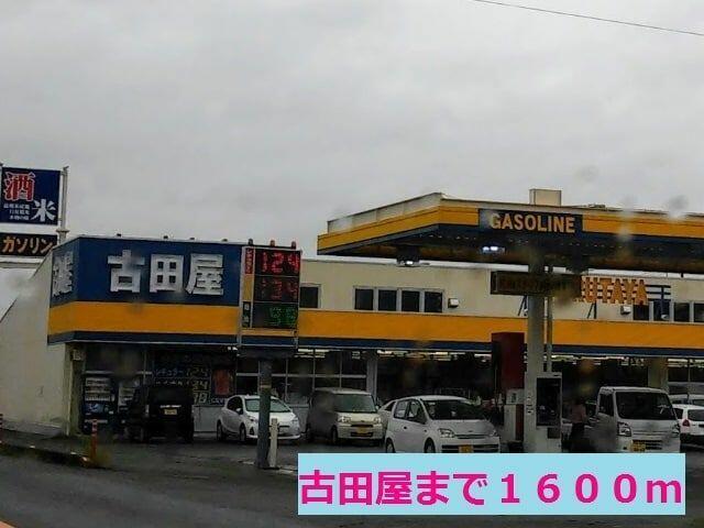 ナフコ 大須賀