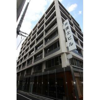 弁護士ビル 8階 ワンルーム