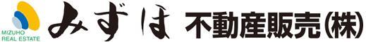 みずほ不動産販売(株)