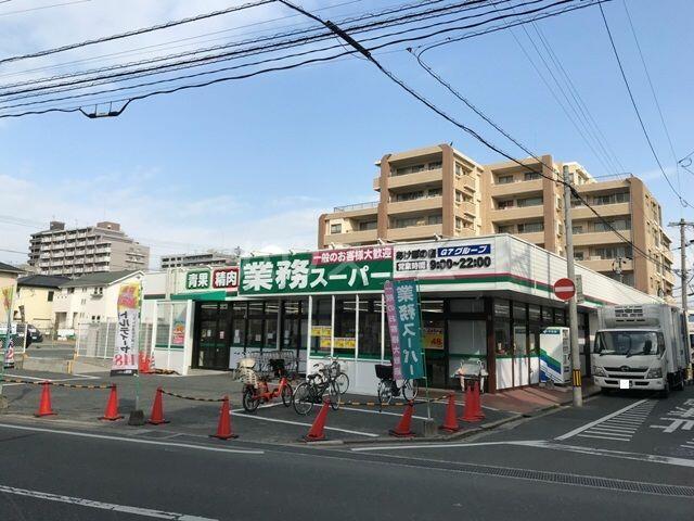 福岡 業務 スーパー