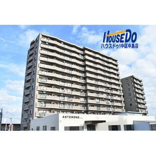 ネオステージ東浜松弐番館 4階 4LDK