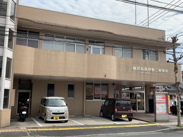 鹿児島西郵便局 Japaneseclass Jp