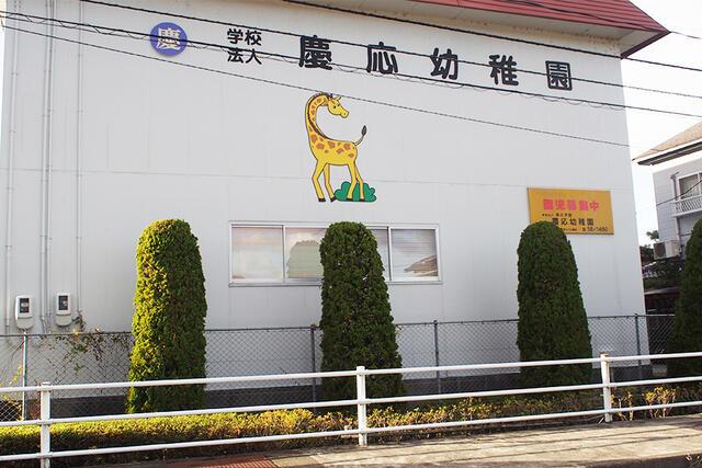 フレンドリーハウス分譲住宅情報【富山でローコスト・新築分譲をお探しなら】幼稚園、保育園