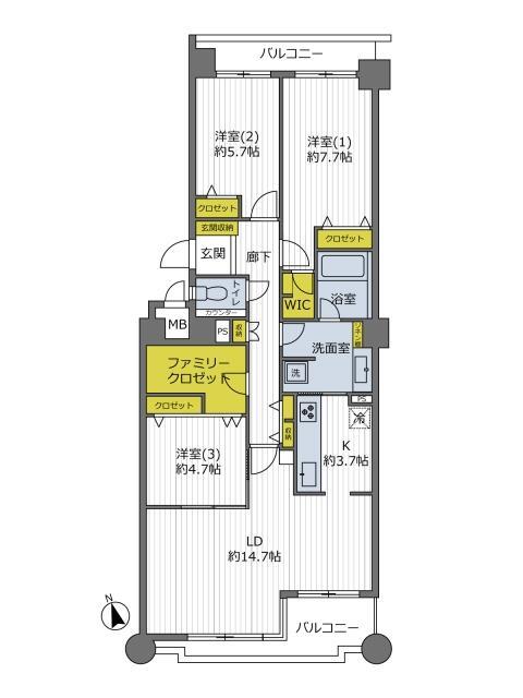3LDK、 専有面積92.58平米、バルコニー面積10.63平米