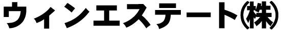 ウィンエステート(株)