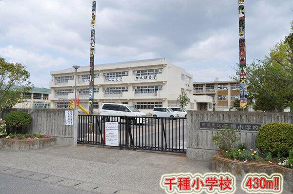 アットホーム】市原市 千種5丁目 (姉ヶ崎駅 ) 2階建 6SDK ...