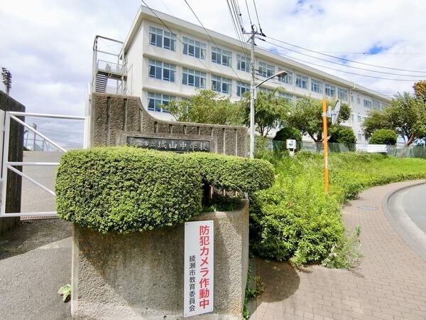 アットホーム】綾瀬市 小園南1丁目 (かしわ台駅 ) 2階建 4LDK ...