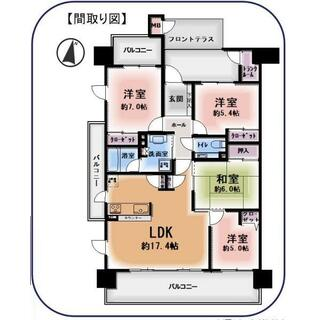グレースメゾン新瀬戸ノーブルステージ 5階 4LDK