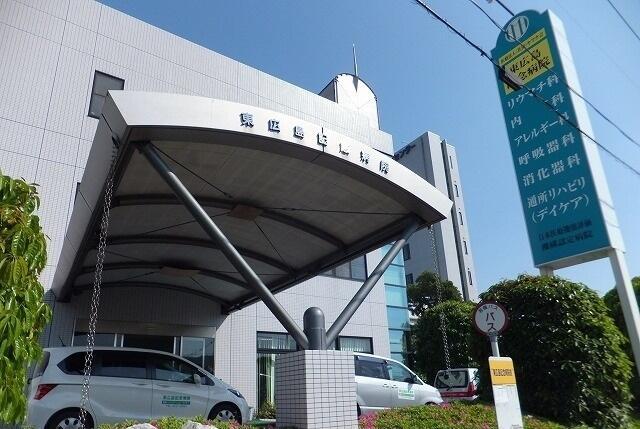 病院 東 広島 記念