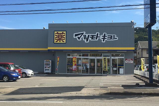 【金沢市】額乙丸町分譲 販売店