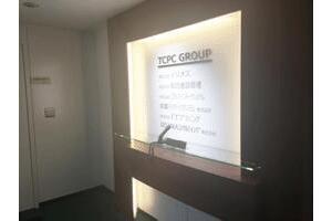 アットホーム】(株)総合施設管理(東京都 新宿区)|アットホーム加盟店