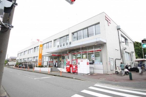 郵便 局 綱島 アピタテラス横浜綱島郵便局