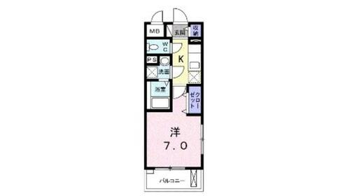 │ 山口県周南市 金型製造・切削加工の【高橋鉄工株式会社】