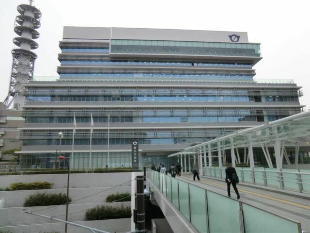 市役所 採用 藤沢