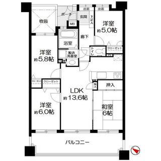 シティライフ井尻Ⅱ 4階 4LDK