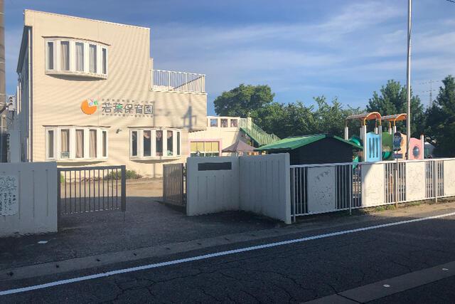 【高岡市】石瀬分譲D棟 幼稚園、保育園