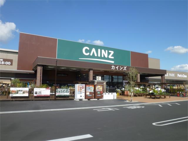 カインズ 浜松 市野 店