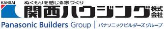 関西ハウジング(株)