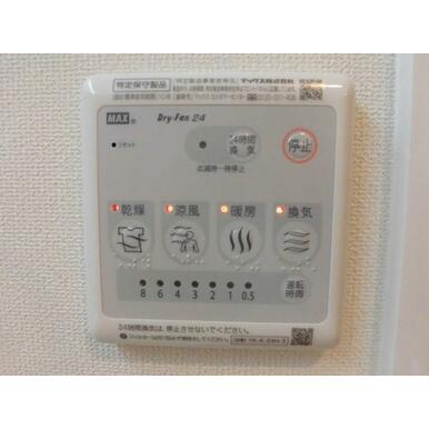 浴室乾燥機で雨天時や湿気防止に便利です!