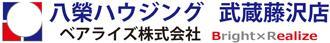 ベアライズ(株) 武蔵藤沢支店