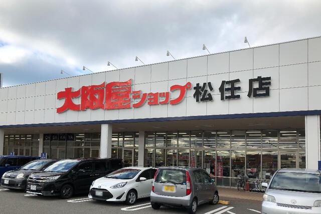 【白山市】八ツ矢町分譲1号棟 ショッピング施設