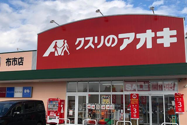 【白山市】八ツ矢町分譲1号棟 販売店