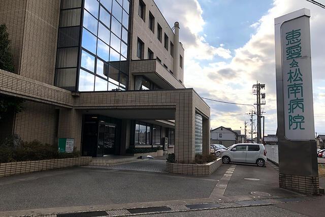 【白山市】八ツ矢町分譲1号棟 病院