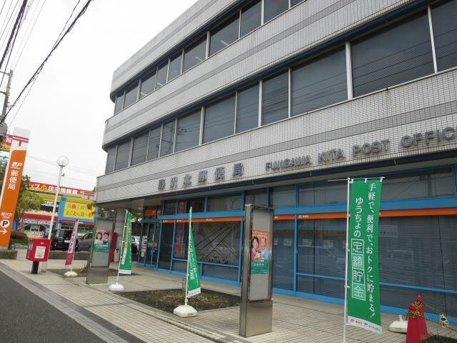 局 郵便 藤沢 北