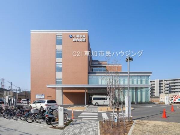 総合 八潮 病院 中央