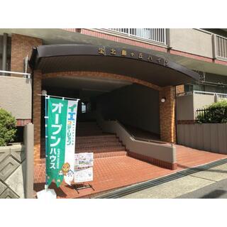 この土日オープンハウス開催   宝・北藤ヶ丘ハイツ 2階 2SLDK