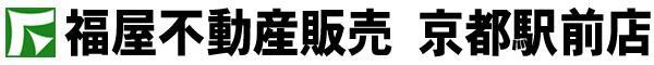 (株)福屋不動産販売 京都駅前店