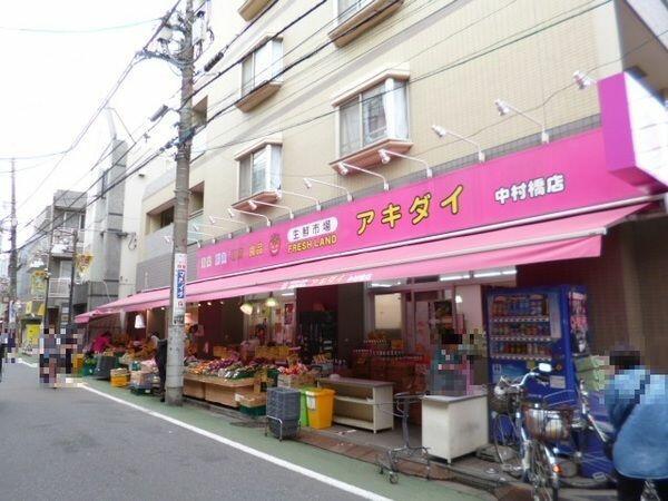 スーパー アキ ダイ
